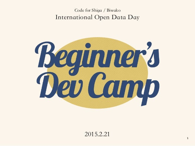 1 International Open Data Day Code for Shiga / Biwako 2015.2.21
