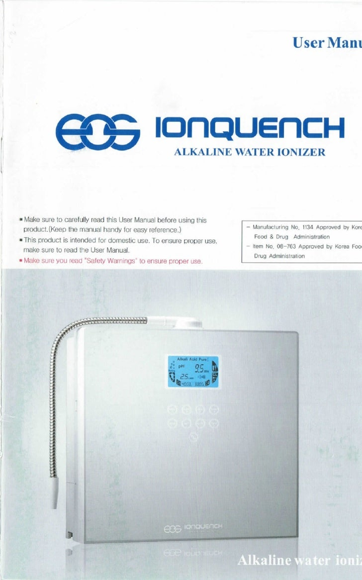 Ionquench 8080 User Manual