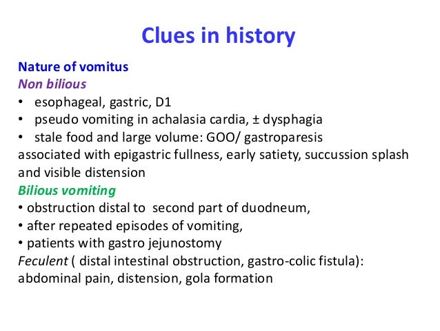 recurrent vomiting in adults causes