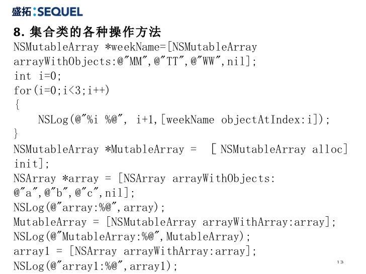 """8. 集合类的各种操作方法NSMutableArray *weekName=[NSMutableArrayarrayWithObjects:@""""MM"""",@""""TT"""",@""""WW"""",nil];int i=0;for(i=0;i<3;i++){    ..."""