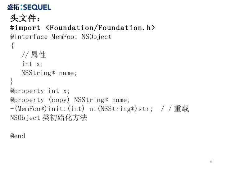 头文件:#import <Foundation/Foundation.h>@interface MemFoo: NSObject{   // 属性   int x;   NSString* name;}@property int x;@prop...