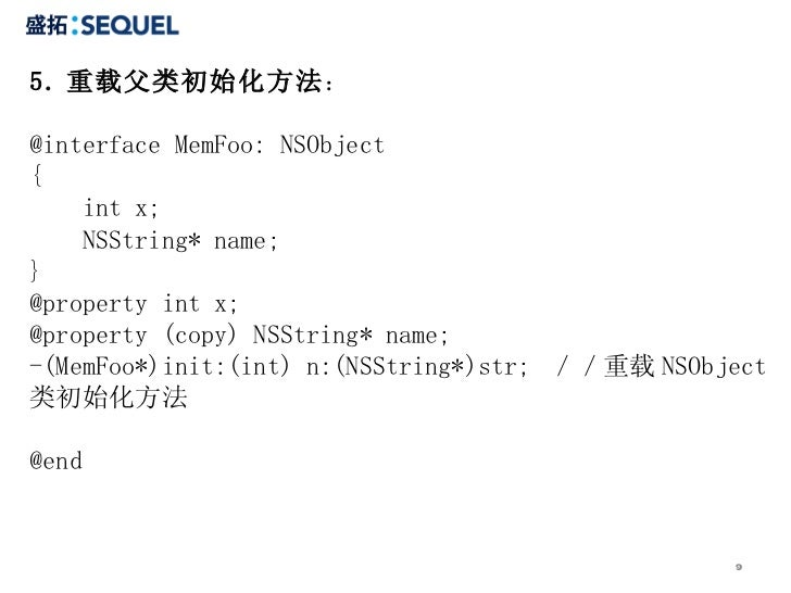 5. 重载父类初始化方法:@interface MemFoo: NSObject{    int x;    NSString* name;}@property int x;@property (copy) NSString* name;-(M...