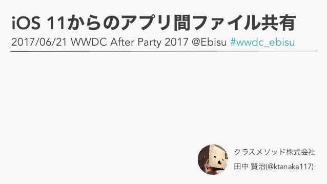 iOS 11 2017/06/21 WWDC After Party 2017 @Ebisu #wwdc_ebisu  (@ktanaka117)