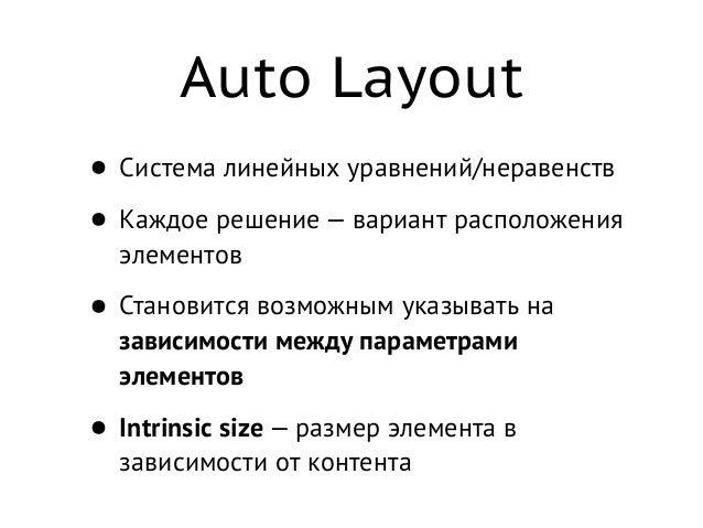 Что было? UI Kit Core Graphics Core Text