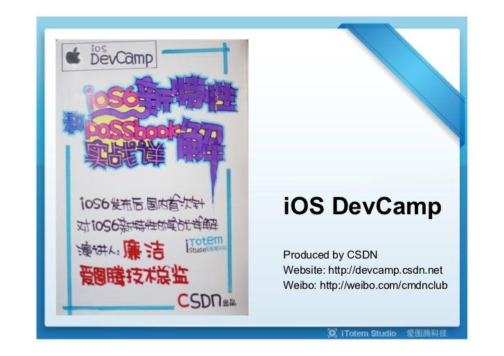 iOS DevCampProduced by CSDNWebsite: http://devcamp.csdn.netWeibo: http://weibo.com/cmdnclub