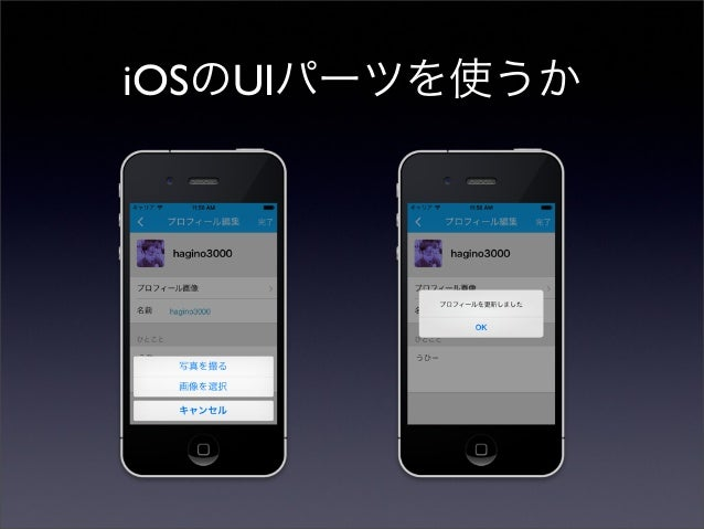 Generate multipage PDF from a UIWebView in iOS ...