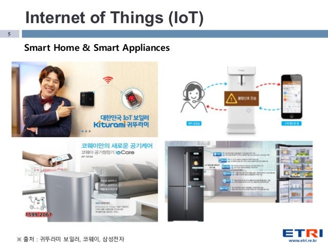 agenda issue internet of things july