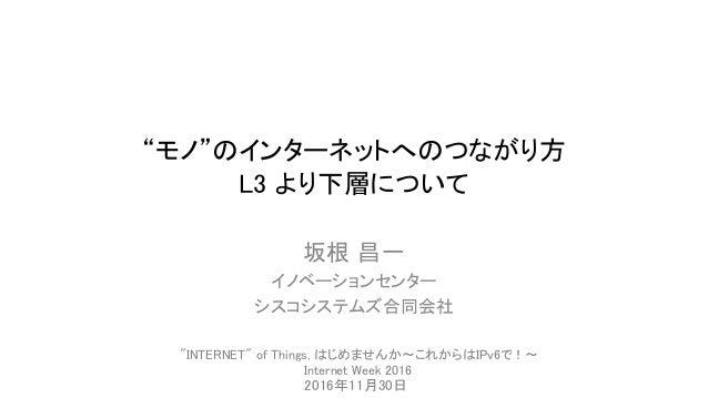 "• "" "" • IETF "" """
