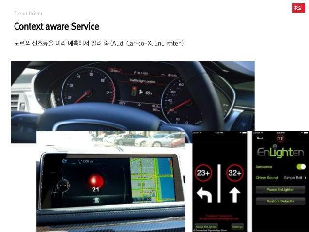 Trend Driver Context aware Service 도로의 신호등을 미리 예측해서 알려 줌 (Audi Car-to-X, EnLighten)