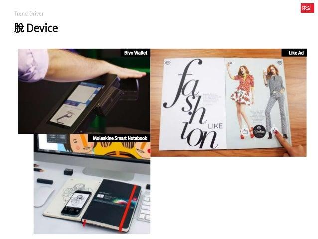 脫 Device Trend Driver Biyo Wallet Moleskine Smart Notebook Like Ad