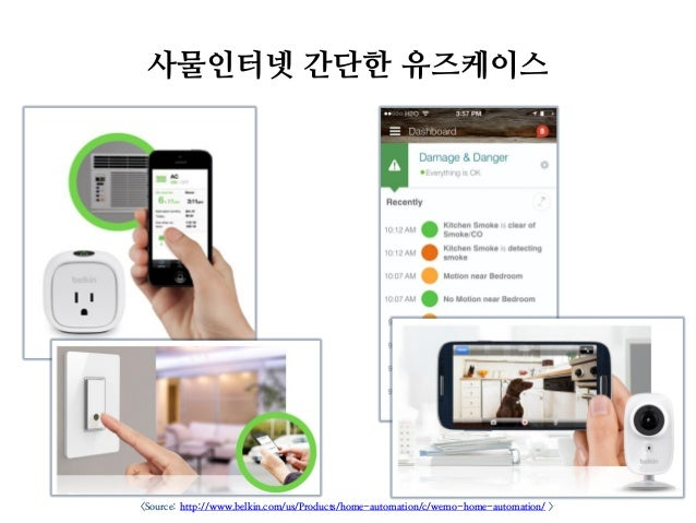 Seoul Conference - Iotivity 오픈소스 기술 r2 Slide 2