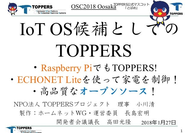 toppers as an iot os kernel