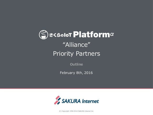 "Outline (C) Copyright 1996-2016 SAKURA Internet Inc. ""Alliance""