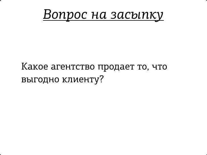 Философский вопрос         или