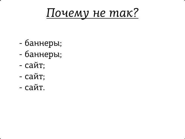 Копирование
