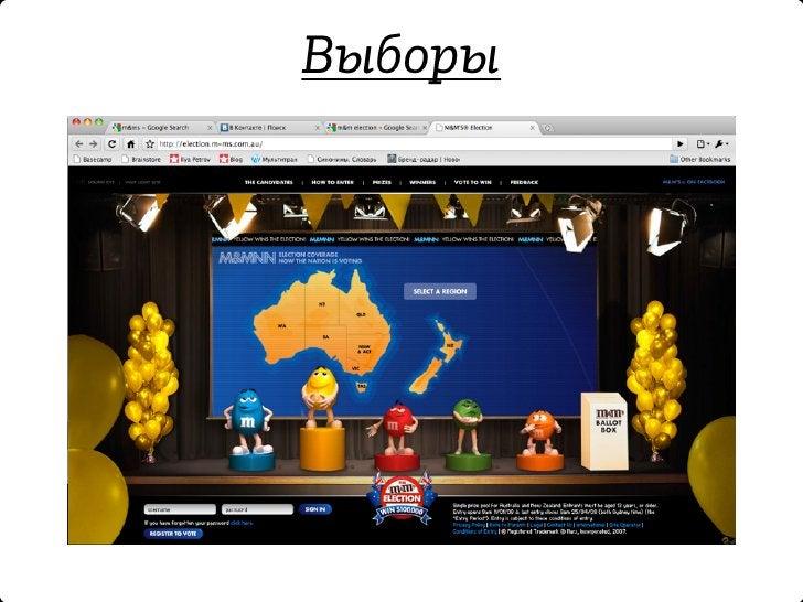 Compare the Market                    Сурикат-граф Орлов                                                                 В...