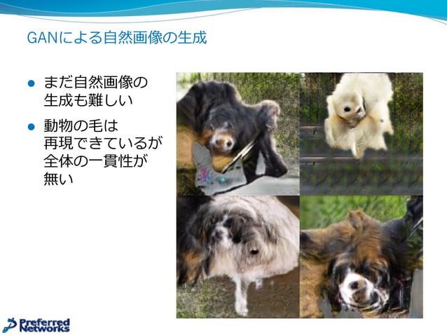 LSGANによる教会の⽣生成例例 [Mao+ 16]