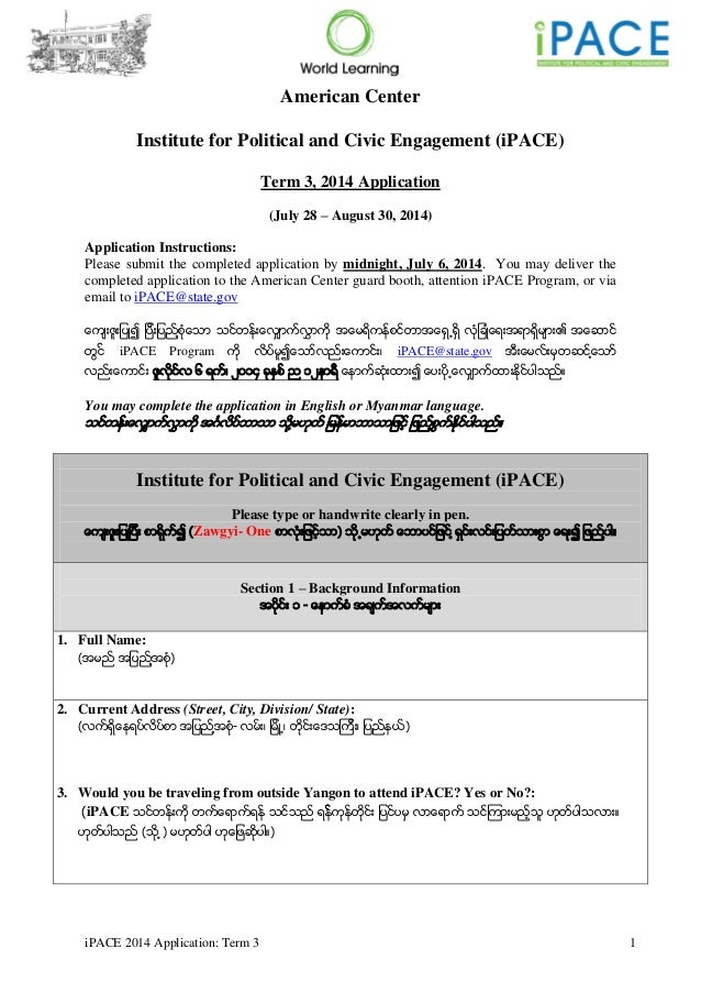 iPACE 2014 Application: Term 3 1 American Center Institute for Political and Civic Engagement (iPACE) Term 3, 2014 Applica...