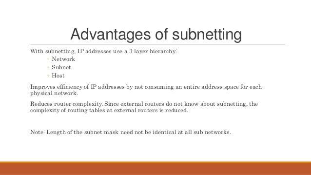 advantages of subnet mask