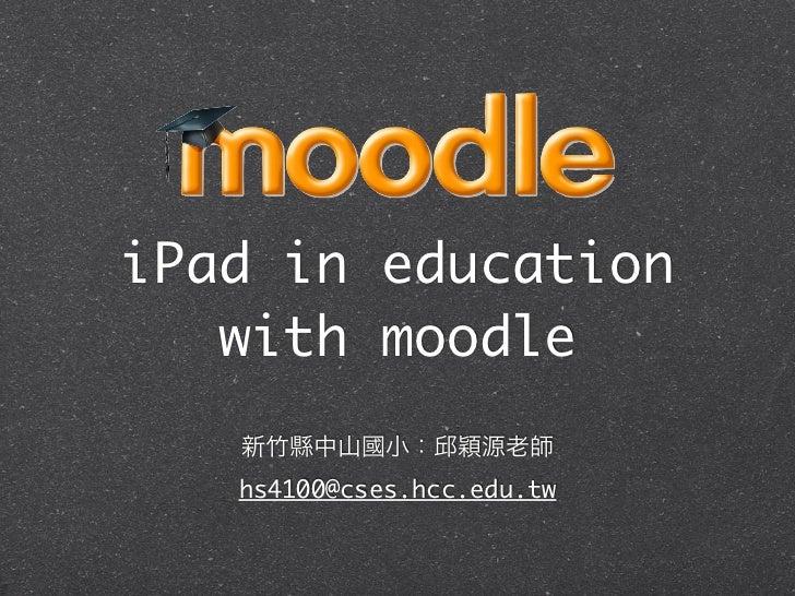 iPad in education   with moodle   hs4100@cses.hcc.edu.tw