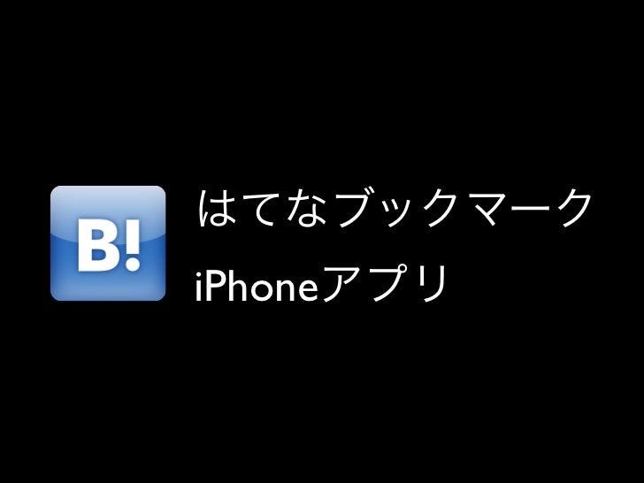 iPhone•