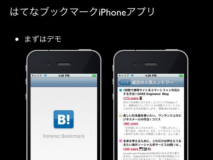 iPhone••   UI•