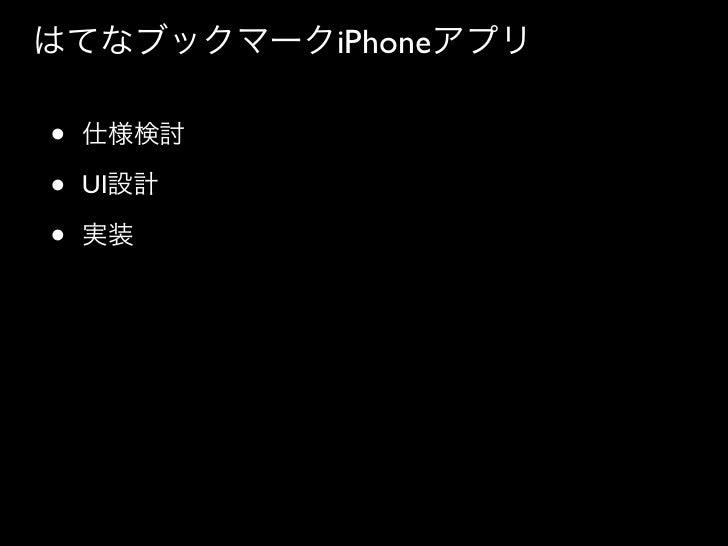 iPhone•    •            →    •           Web        •    •