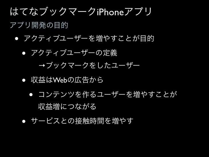 iPhone•       ,             ,   ,•           ,     ,    ••    •
