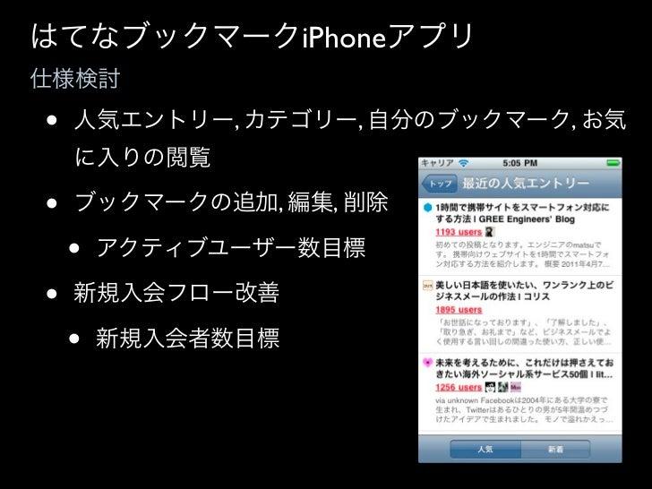 iPhoneUI •   iPhone UI                          Photo Albums                                      California              ...