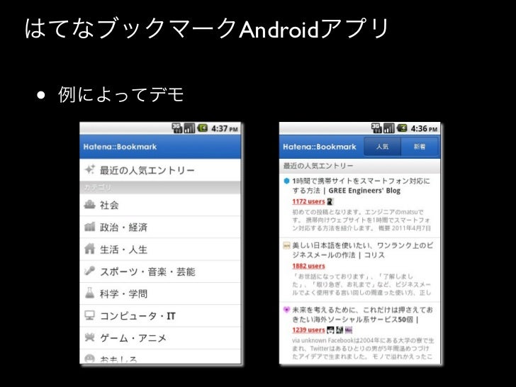 Android••   UI•
