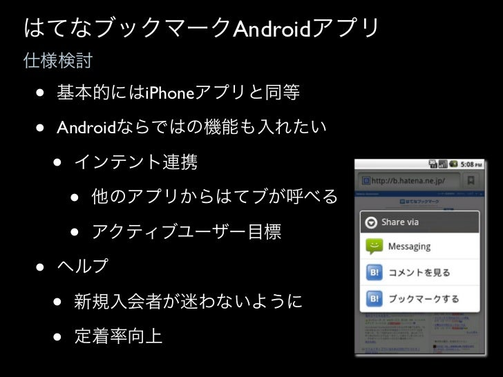AndroidUI •   Android UI     •     •     •     •   Activity     •   TabActivity
