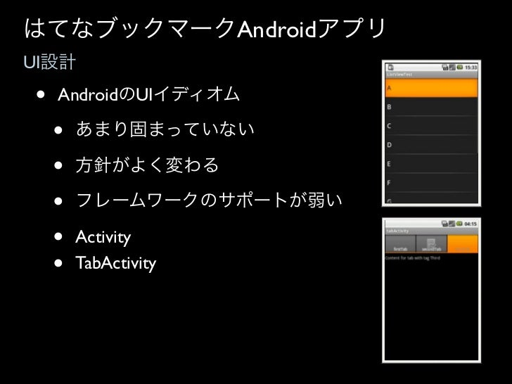 AndroidUI                   Quick Actions                               Dashboard •   Google UI Pattern                  E...