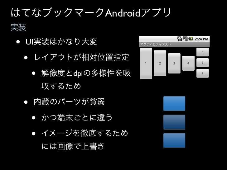 Android•       UI    •        →               →    ••    •    •        XML