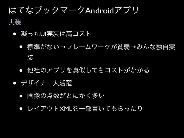 Android•   iOS        Worker-Thread    •   Java   Executor••Button button = (Button) findViewById(R.id.button);button.setO...