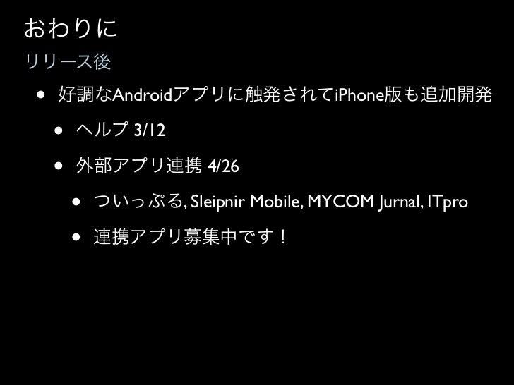 •            UI    •    ••   (             )iPhone    •   UI    •