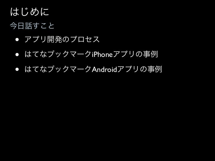 ••   iPhone•   Android