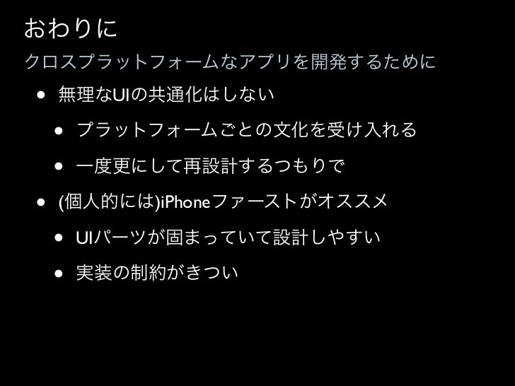 •    ••    •   iPhone   Android    •