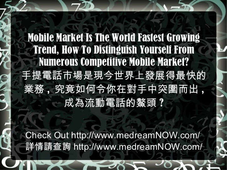 Mobile Market Is The World Fastest Growing Trend, How To Distinguish Yourself From Numerous Competitive Mobile Market? 手提電...