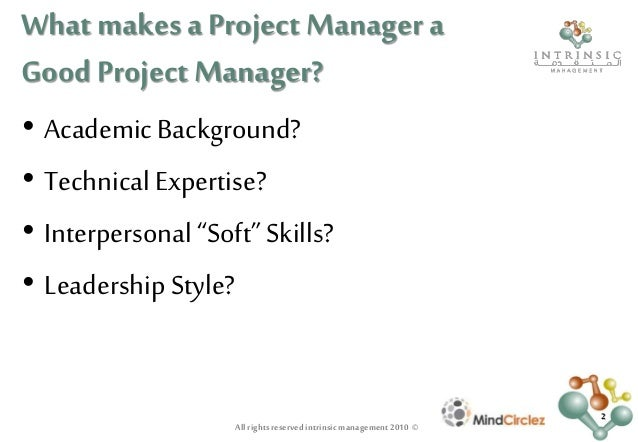 project manager skills What are the core competencies of a successful project manager what are the core competencies of a successful project manager project management skills.