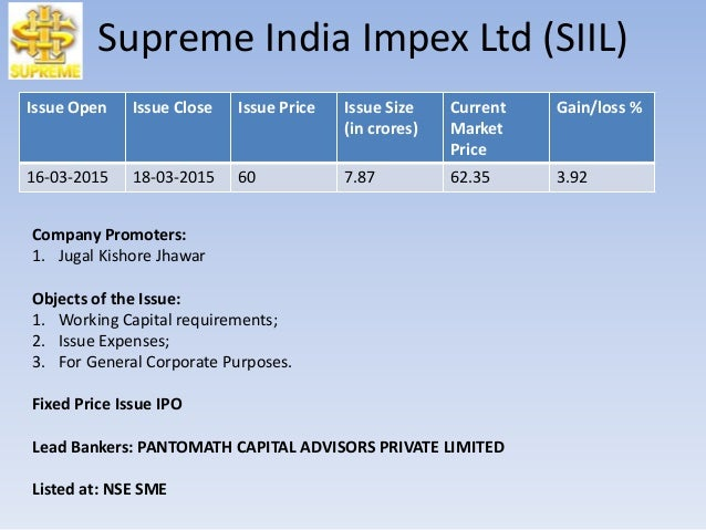 Capital requirement for ipo