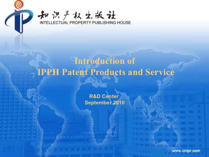 Introduction of  IPPH Patent Products and Service R&D Center  September 2010