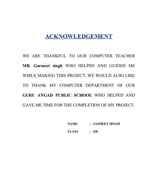 class 12 ip book free  pdf