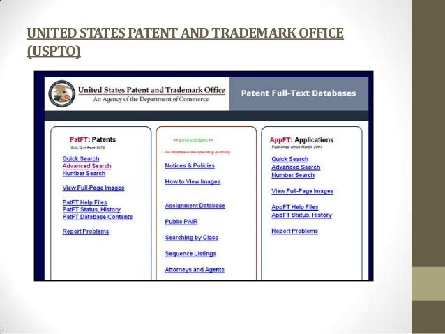 UNITED STATES PATENT AND TRADEMARK OFFICE(USPTO)