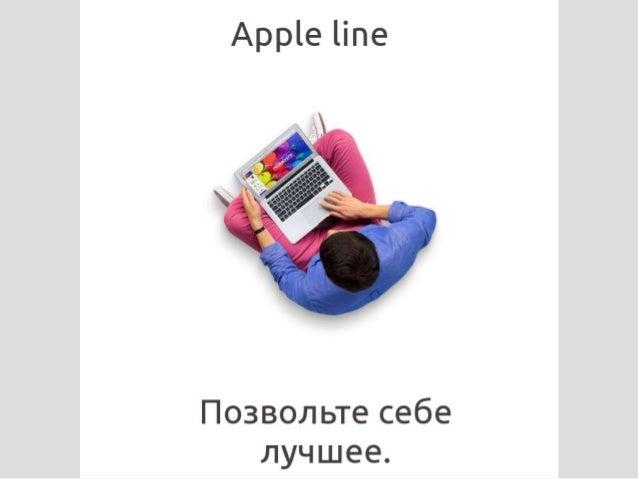 Apple line.