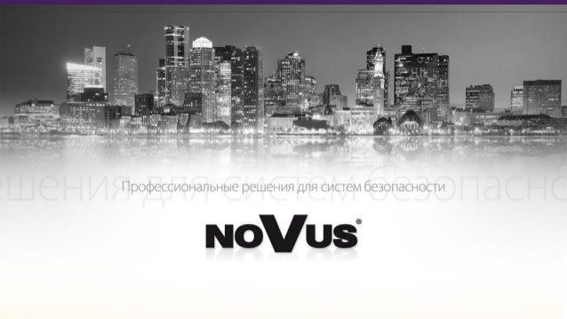 ПО для IP видеонаблюдения  Профессиональные решения для мониторинга по сети TCP/IP широкие возможности настройки сервера ...
