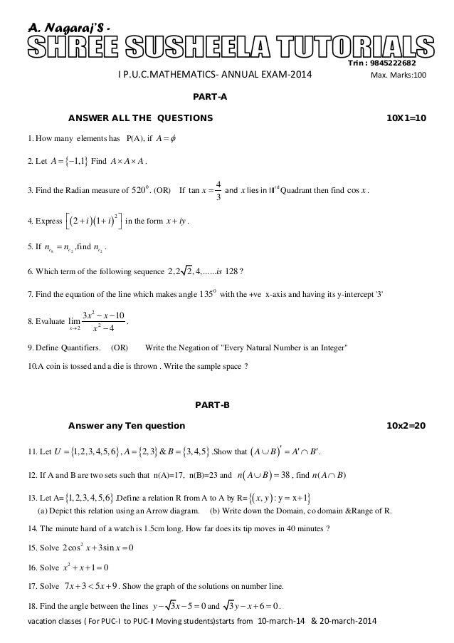 I puc class xi model question paper for annual exam feb 2014 a nagarajs trin 9845222682 i pucthematics annual exam 2014 max ccuart Gallery