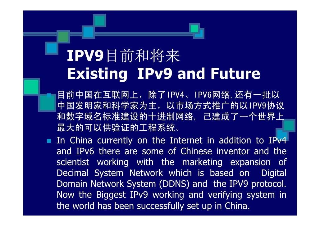 China and its IPV9