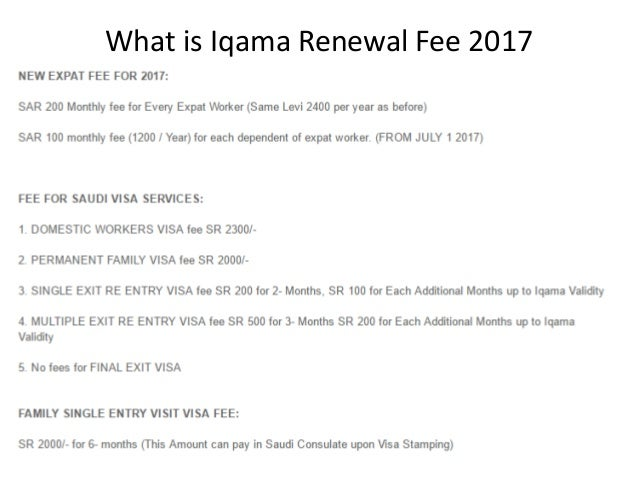 Saudi Workers Check Jawazat Iqama fees 2017 1439