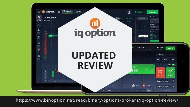 iq option binäre app current bitcoin in circulation