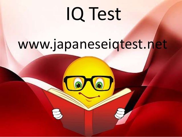 IQ Test www.japaneseiqtest.net